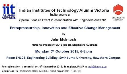 IITAV_EA_event_oct5th_flyer